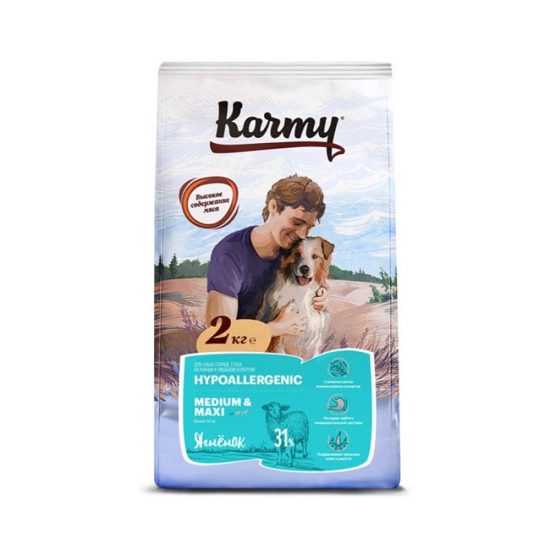 Сухой корм для собак Karmy с ягненком для средних и крупных пород 2 кг