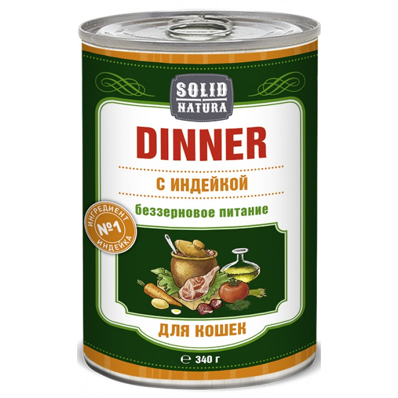 Влажный корм для кошек Solid Natura Dinner Индейка 0,34 кг
