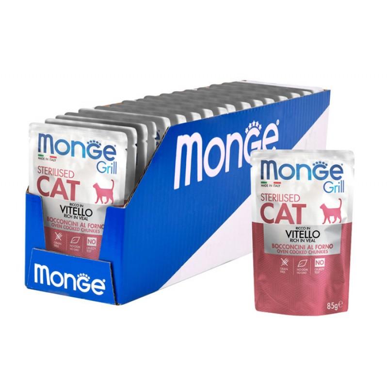 Влажный корм для кошек Monge Cat Grill Pouch для стерилизованных итальянская телятина пауч 0,085 кг