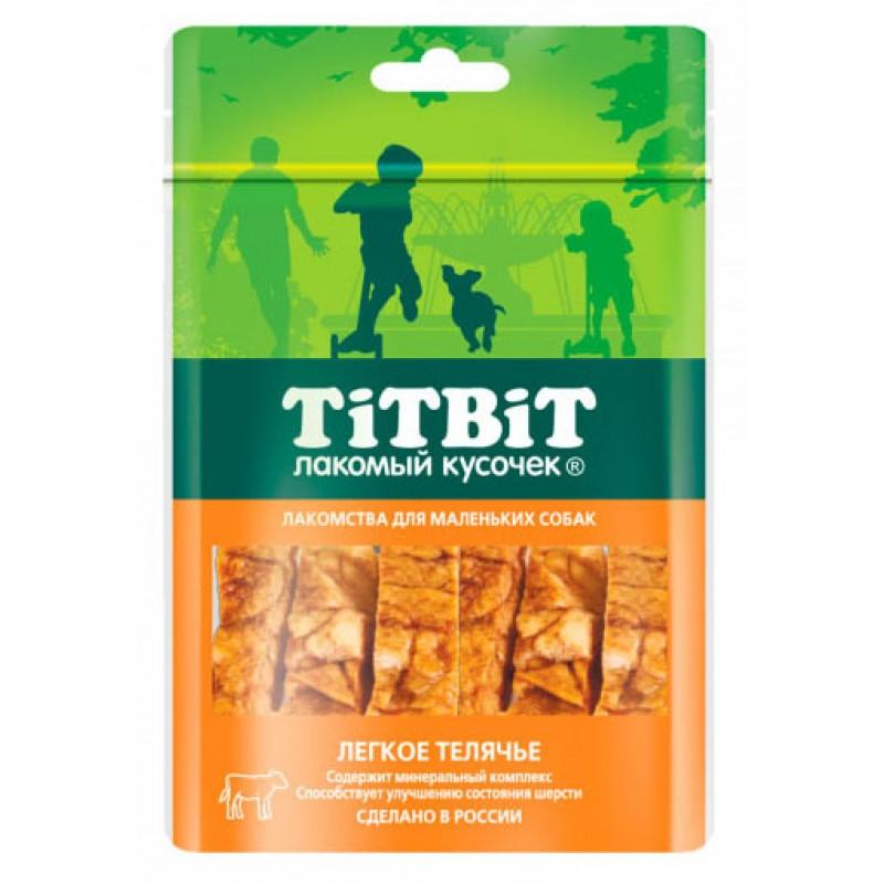 Лакомство для собак Titbit Легкое Телячье 0,05 кг