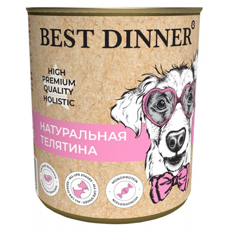 Влажный корм для собак Best Dinner High Premium собак натуральная телятина 0,34 кг