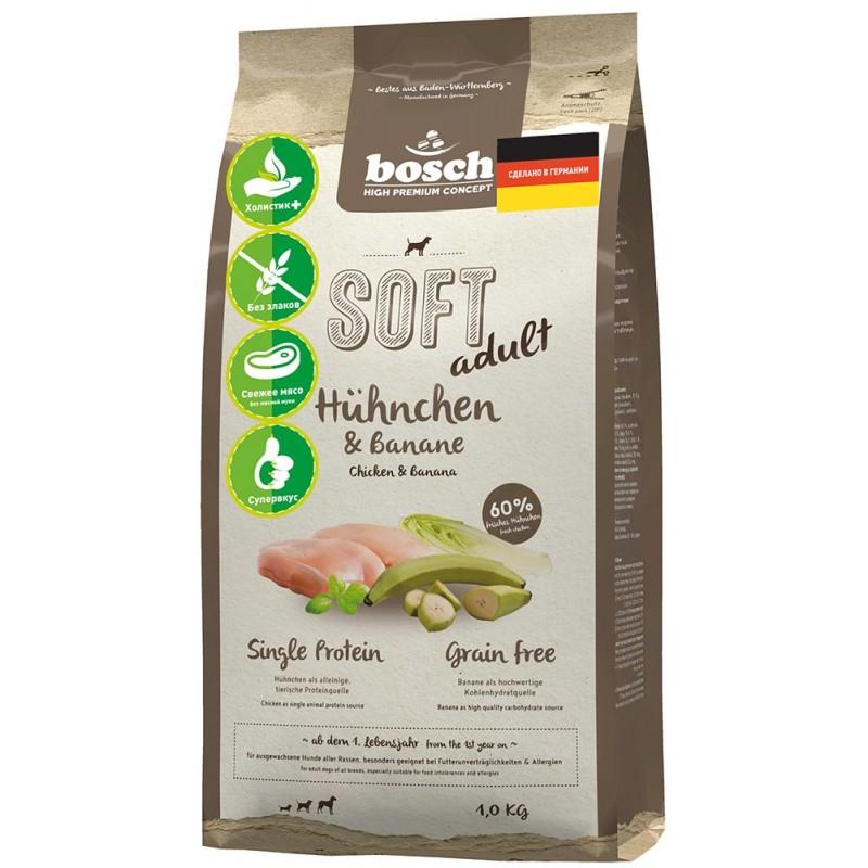 Полувлажный корм для собак Bosch Soft с курицей и бананами 12,5 кг