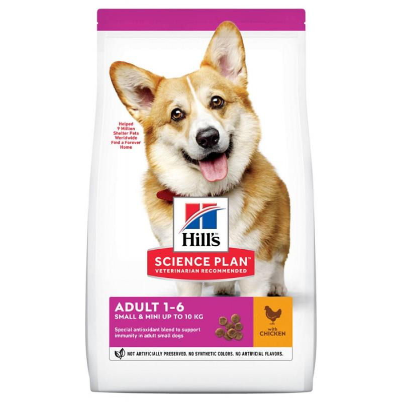 Сухой корм для собак Hills Science Plan Canine Adult 1-6 Small & Miniature Chicken & Turkey 3 кг