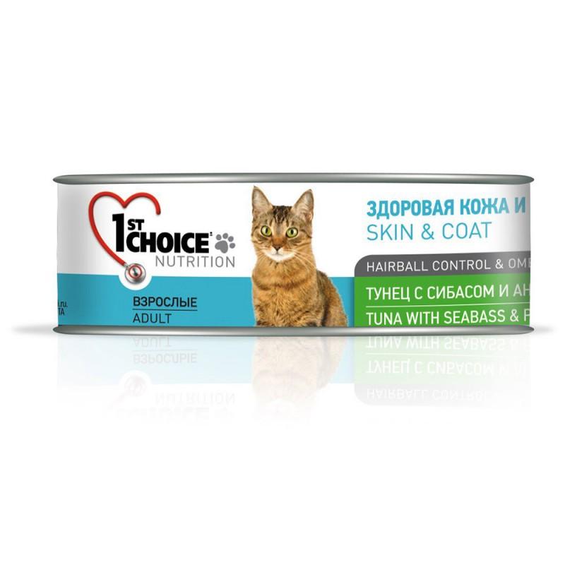Влажный корм для кошек 1st Choice Skin&Coat Тунец с Сибасом и Ананасом 0,085 кг