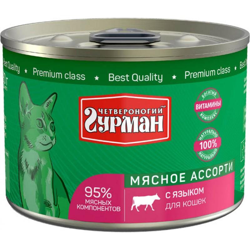 Влажный корм для кошек Четвероногий Гурман Мясное ассорти с языком 0,19 кг