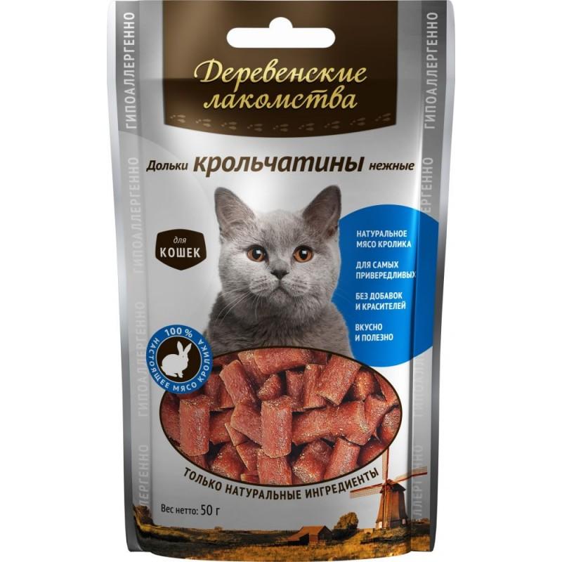 Лакомство для кошек Деревенские Лакомства Дольки крольчатины нежные 0,05 кг