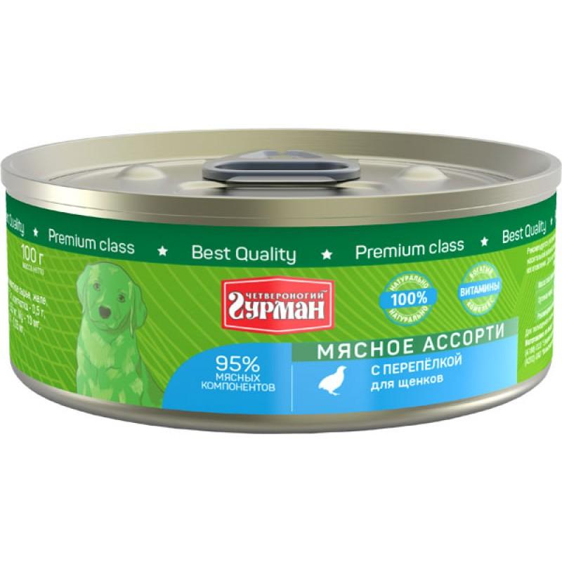Влажный корм для щенков Четвероногий Гурман Мясное ассорти с перепелкой 0,1 кг