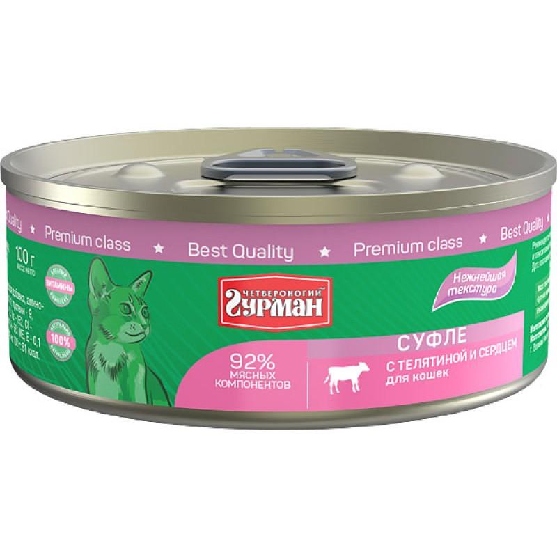 Влажный корм для кошек Четвероногий Гурман Суфле с телятиной и сердцем 0,1 кг