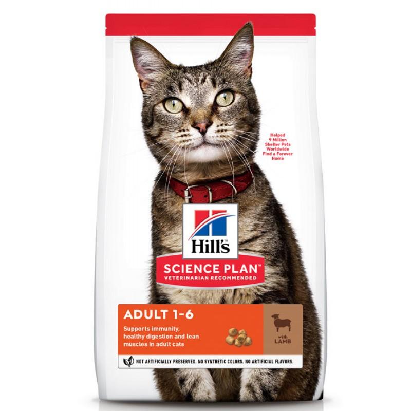 Сухой корм для кошек Hills Science Plan Optimal Care Adult with Lamb 0,3 кг