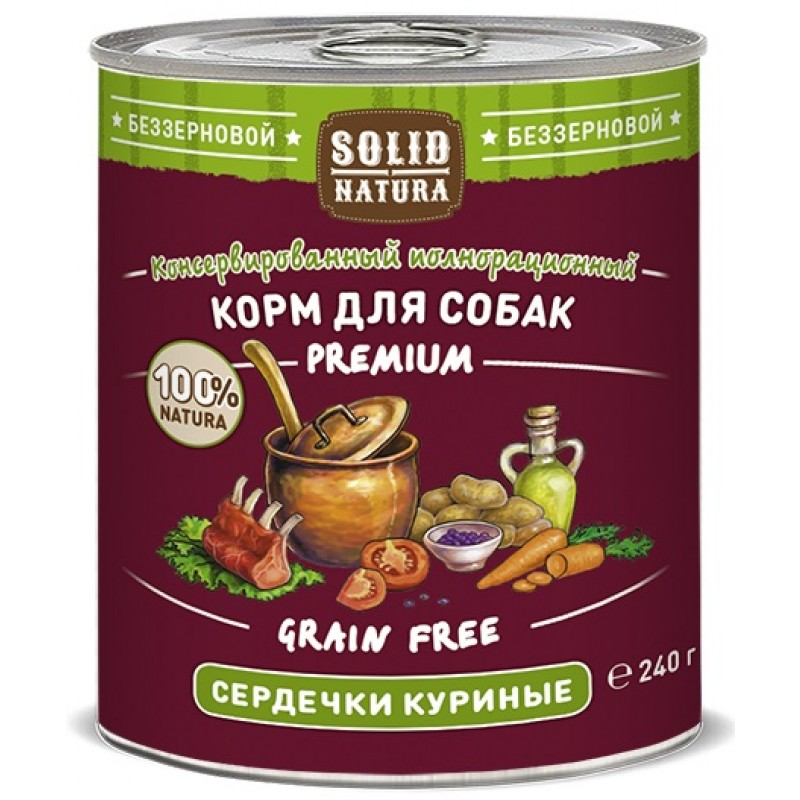 Влажный корм для собак Solid Natura Premium Сердечки куриные 0,24 кг