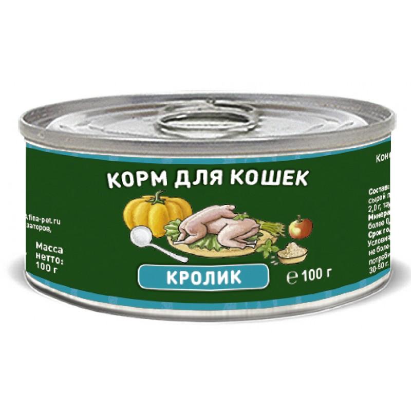 Влажный корм для кошек Solid Natura Holistic Кролик 0,1 кг