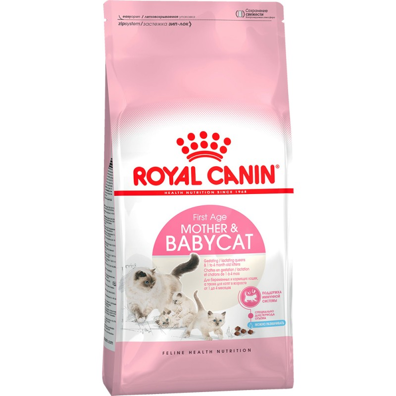 Сухой корм для кошек Royal Canin Mother BabyCat от 1 до 4 месяцев 4 кг