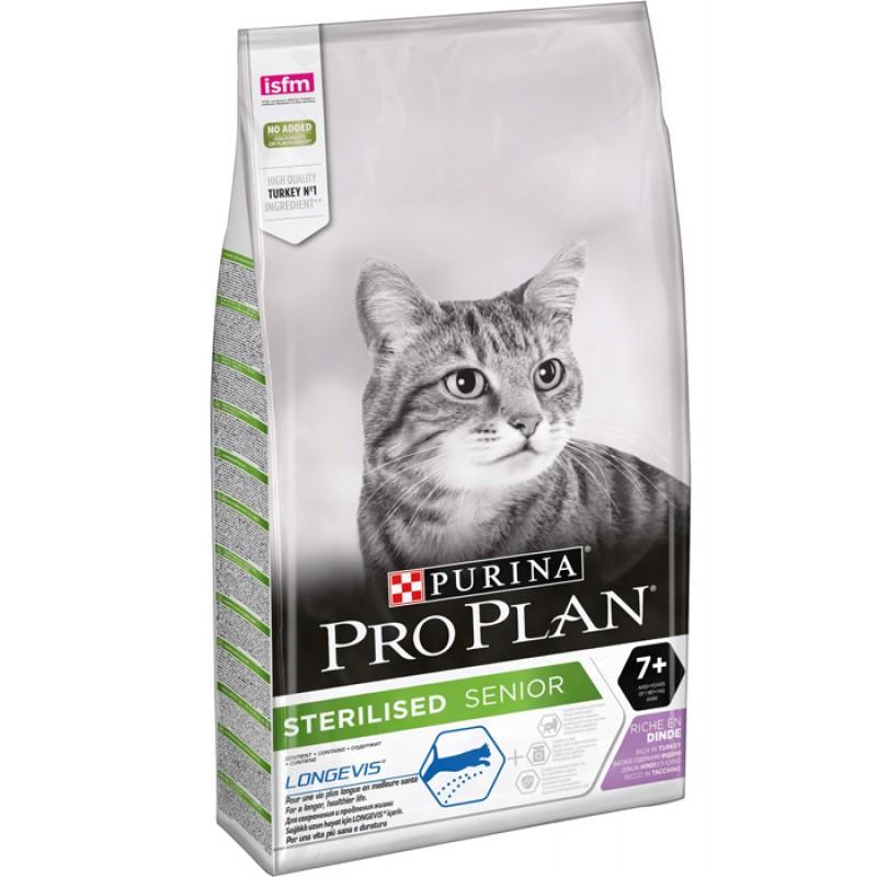 Сухой корм для кошек Purina Pro Plan Sterilised feline Adult 7+ with Turkey dry 10 кг