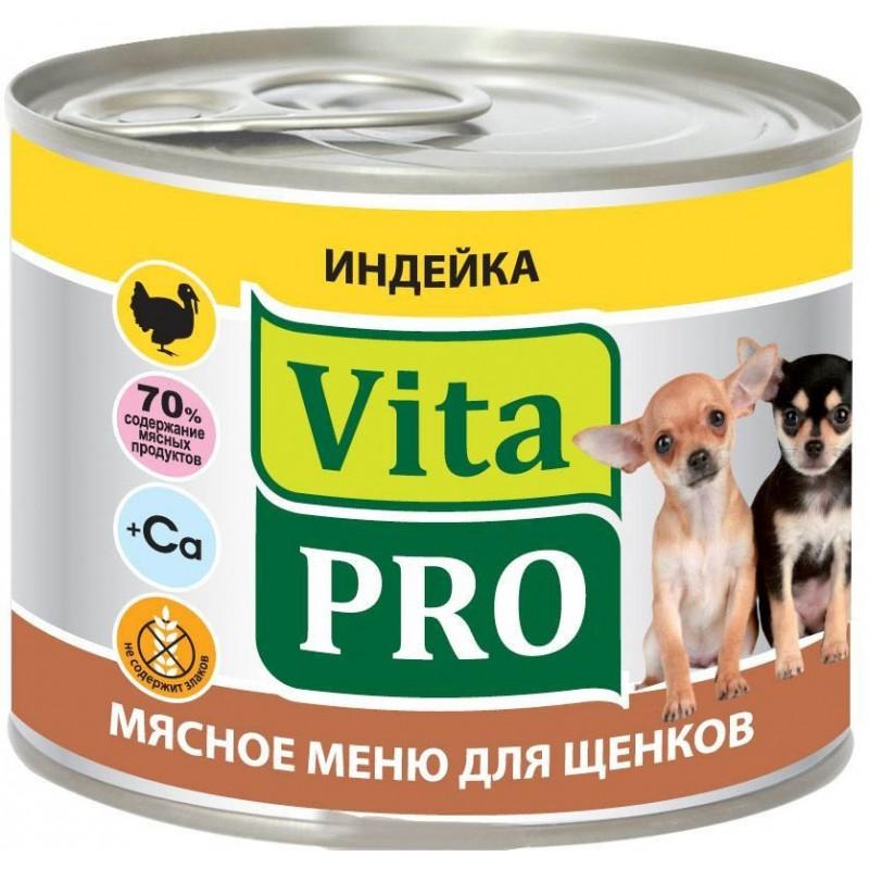 Влажный корм для щенков Vita Pro Puppies Turkey с индейкой 0,2 кг
