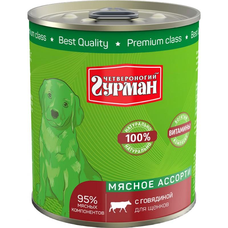 Влажный корм для щенков Четвероногий Гурман Мясное ассорти с говядиной 0,34 кг