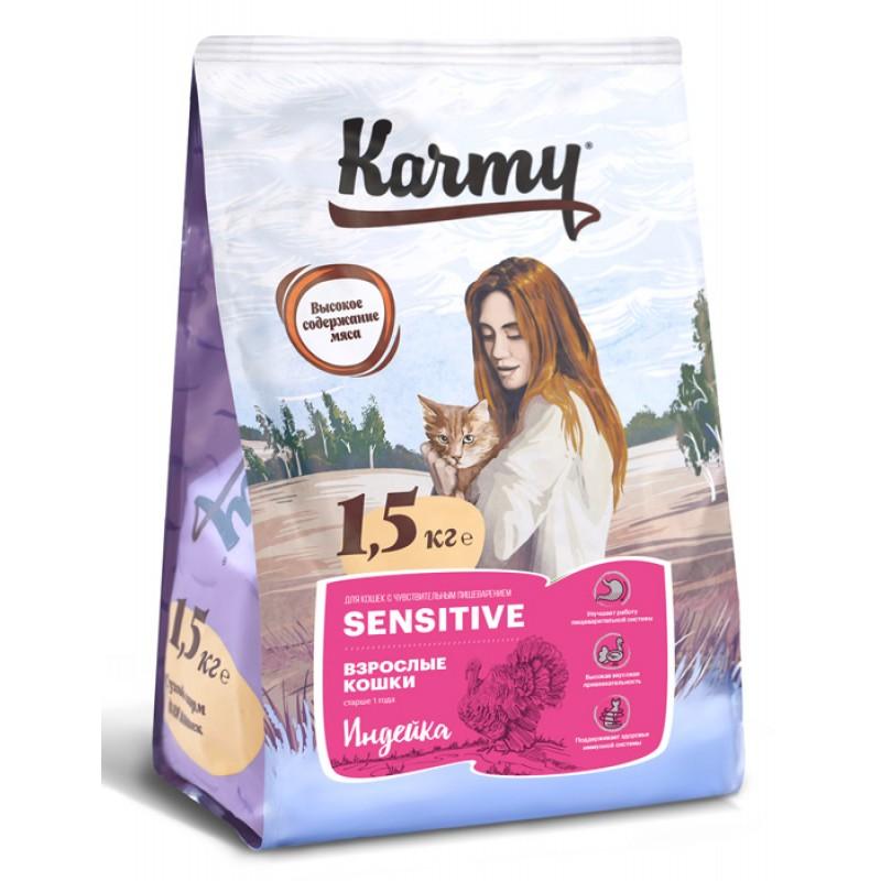 Сухой корм для кошек Karmy с индекой и чувствительным пищеварением 10 кг