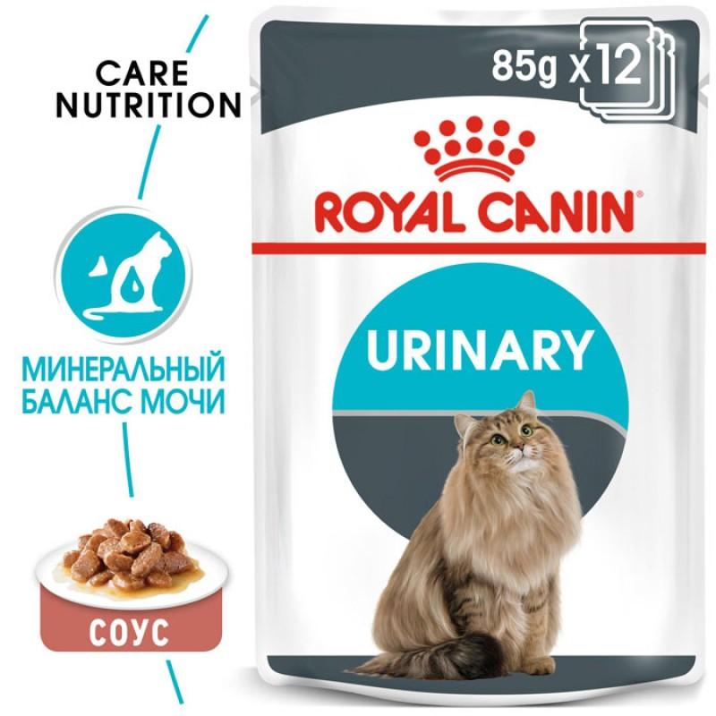 Влажный корм для кошек Royal Canin Feline Health Nutrition Urinary Care Gravy 0,085 кг