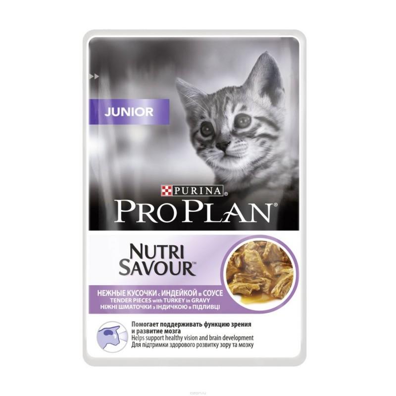 Влажный корм для кошек Purina Pro Plan NutriSavour Junior Feline with Turkey pouch в соусе 0,085 кг