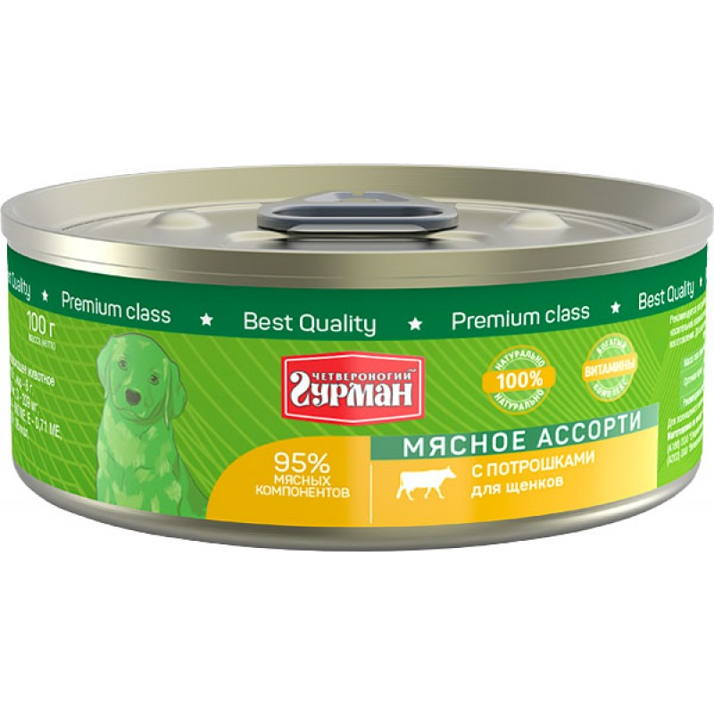 Влажный корм для щенков Четвероногий Гурман Мясное ассорти с потрошками 0,1 кг