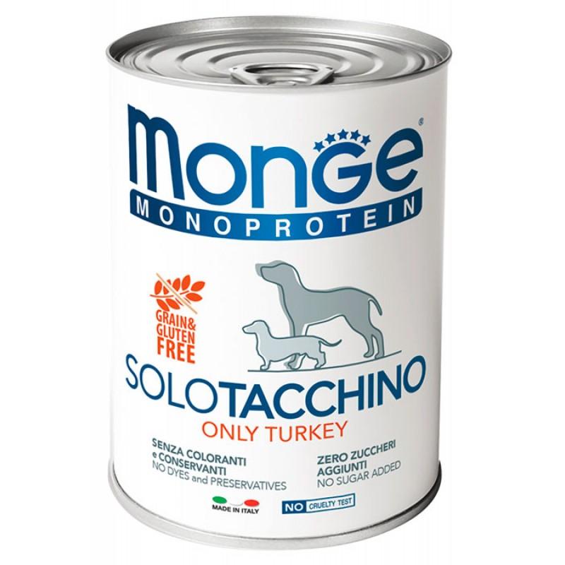 Влажный корм для собак Monge Monoproteico Solo паштет из индейки 0,4 кг