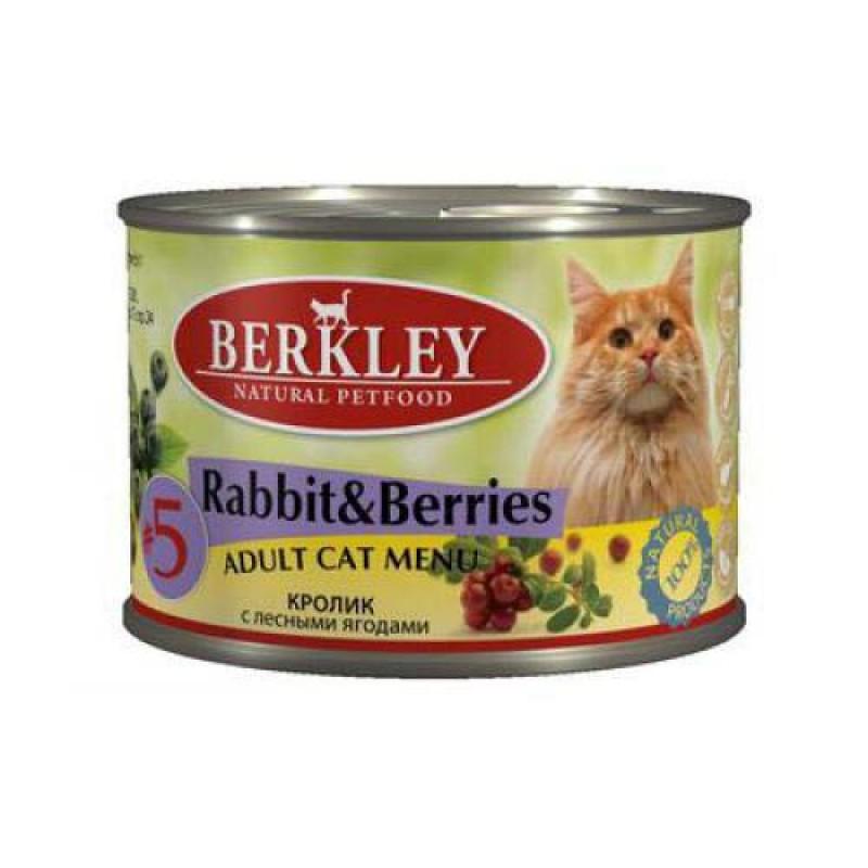 Влажный корм для кошек Berkley кролик с лесными ягодами №5 0,2 кг