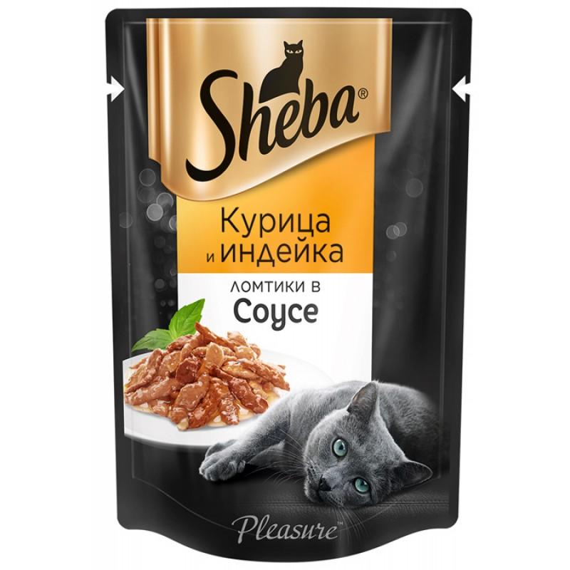Влажный корм для кошек Sheba Pleasure курица с индейкой в соусе пауч 0,085 кг