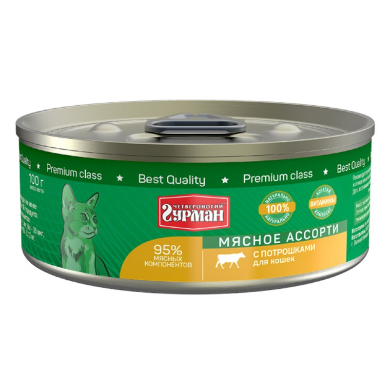 Влажный корм для кошек Четвероногий Гурман Мясное ассорти с потрошками 0,1 кг