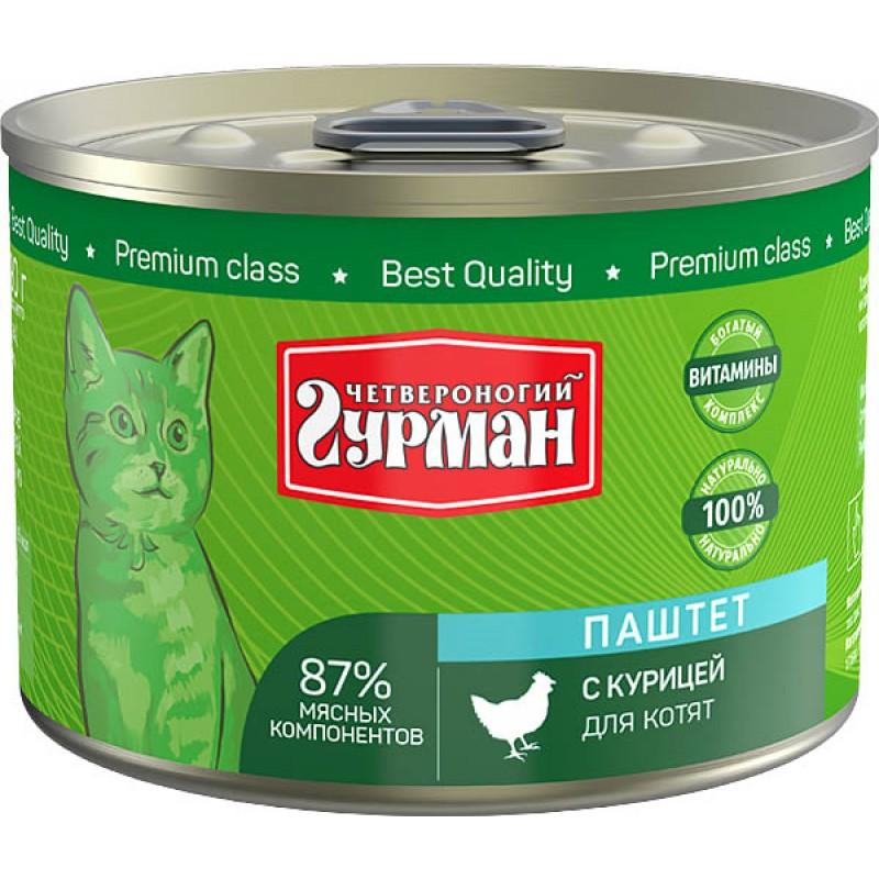 Влажный корм для котят Четвероногий Гурман Паштет с курицей 0,19 кг
