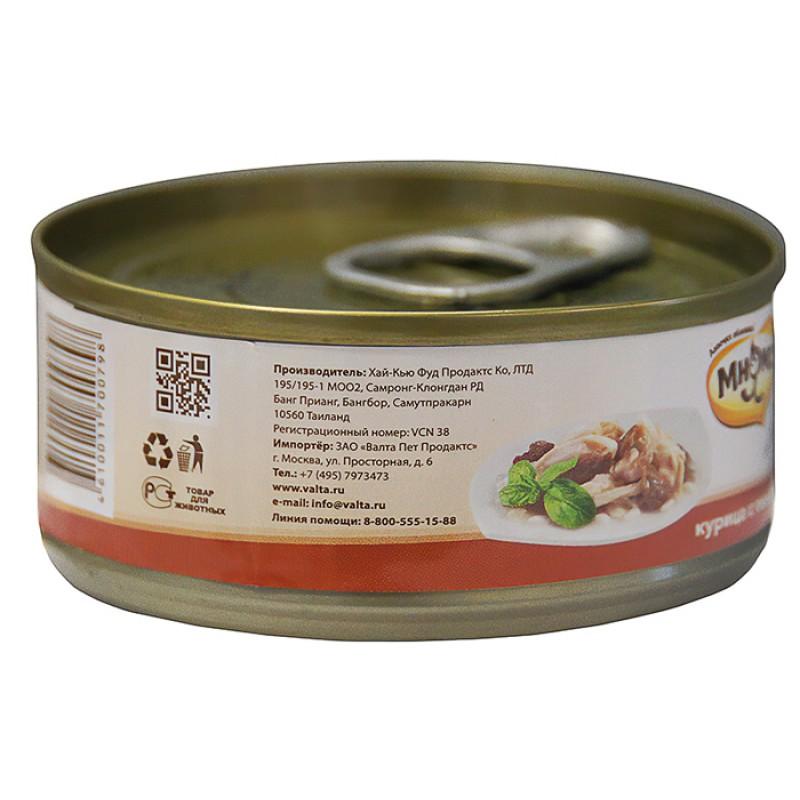 Влажный корм для кошек Мнямс Курица с говядиной в нежном желе 0,07 кг