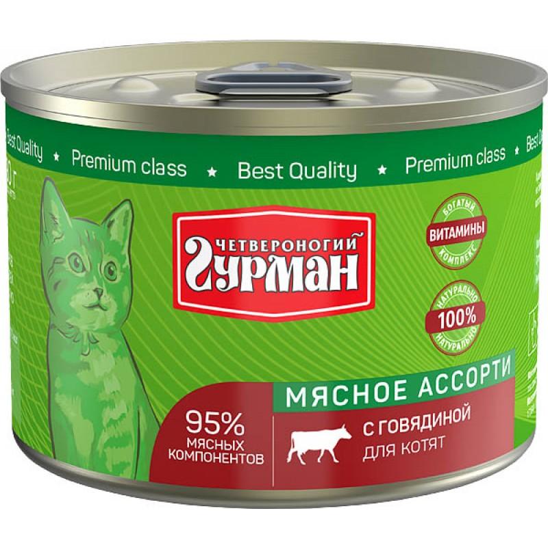 Влажный корм для котят Четвероногий Гурман Паштет с говядиной 0,19 кг