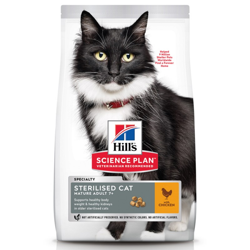 Сухой корм для кошек Hills Science Plan Sterilized Cat Mature Adult Chicken 1,5 кг