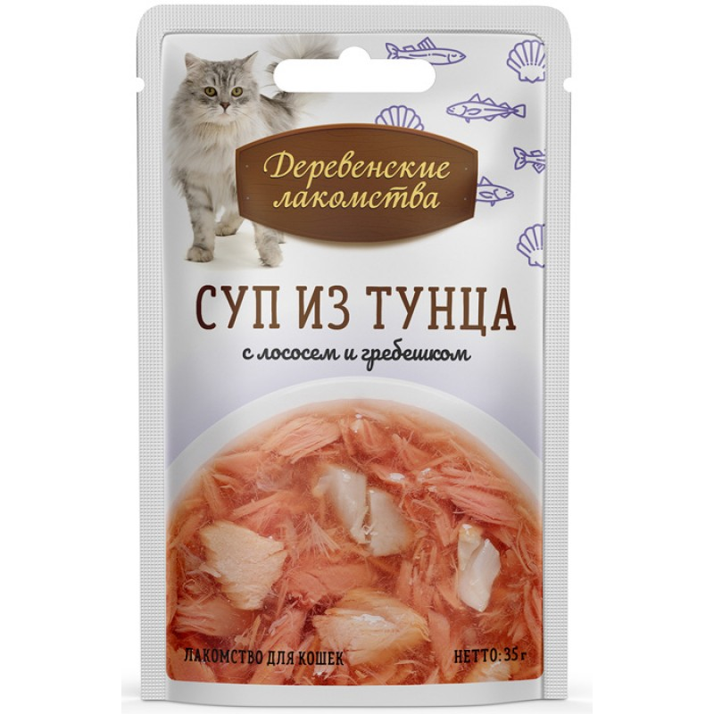 Влажный корм для кошек Деревенские Лакомства Суп из тунца с лососем и гребешком 0,035 кг