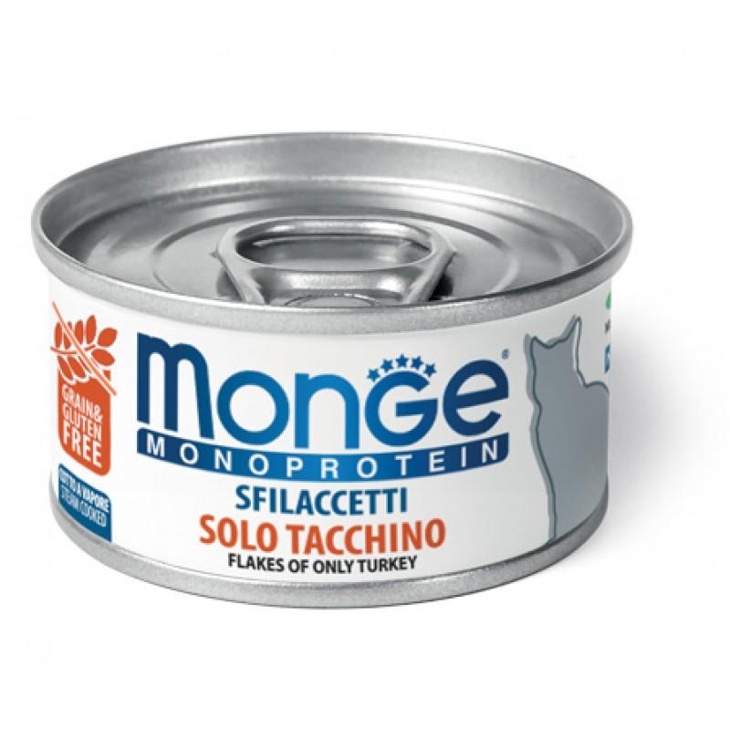 Влажный корм для кошек Monge Cat Monoprotein хлопья из индейки 0,08 кг