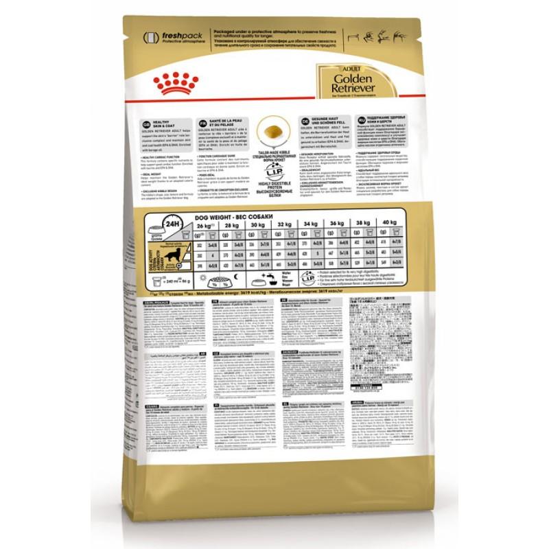 Сухой корм для собак Royal Canin Golden Retriever Adult 12 кг
