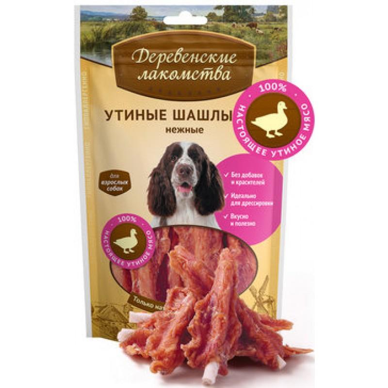 Лакомство для собак Деревенские Лакомства 100% Мяса Утиные шашлычки нежные 0,09 кг