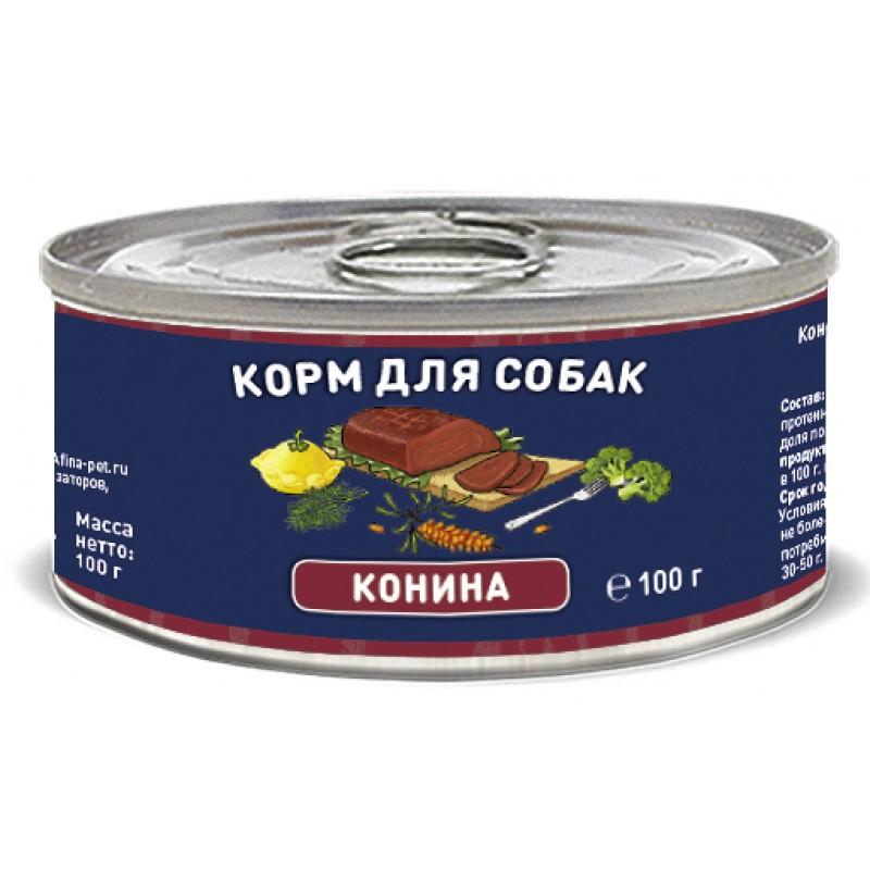 Влажный корм для собак Solid Natura Holistic Конина 0,1 кг