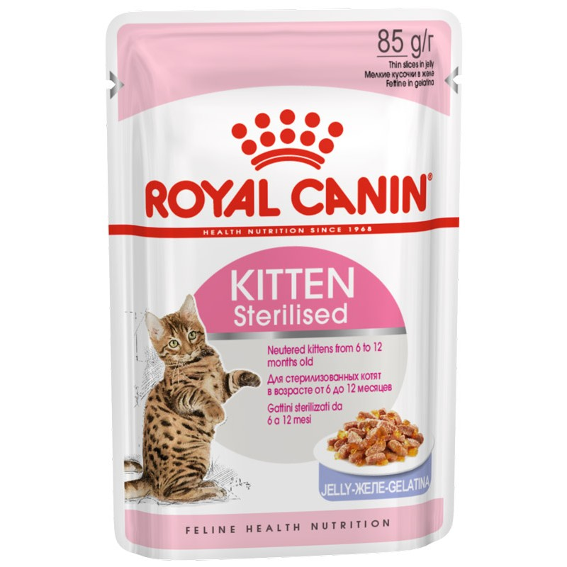Влажный корм для котят Royal Canin Kitten Sterilised в желе 0,085 кг