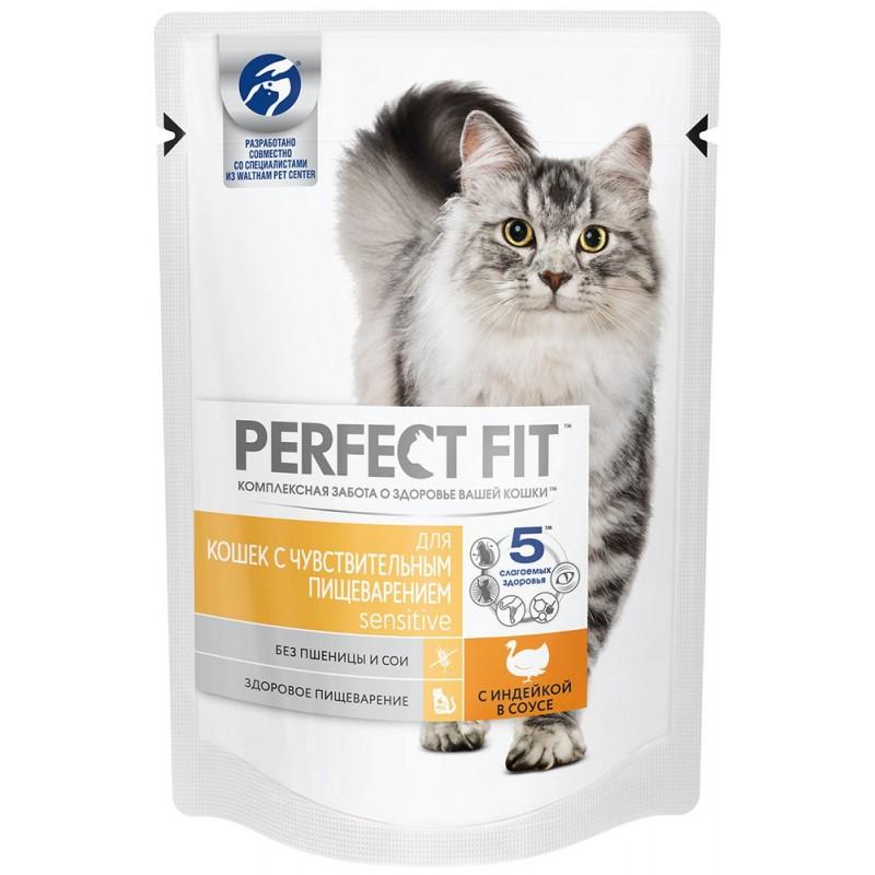 Влажный корм для кошек Perfect Fit Sensitive с индейкой в соусе 0,085 кг