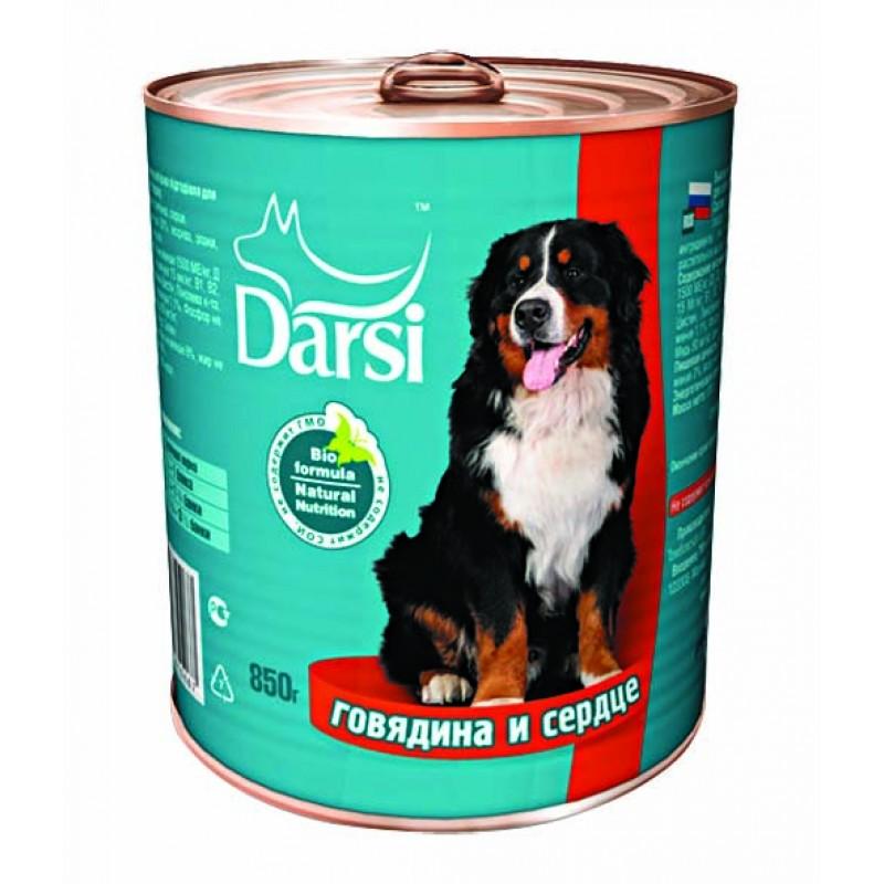 Влажный корм для собак Darsi Говядина и сердце 0,85 кг