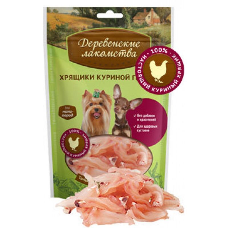 Лакомство для собак маленьких пород Деревенские Лакомства Хрящики куриной грудки 0,03 кг