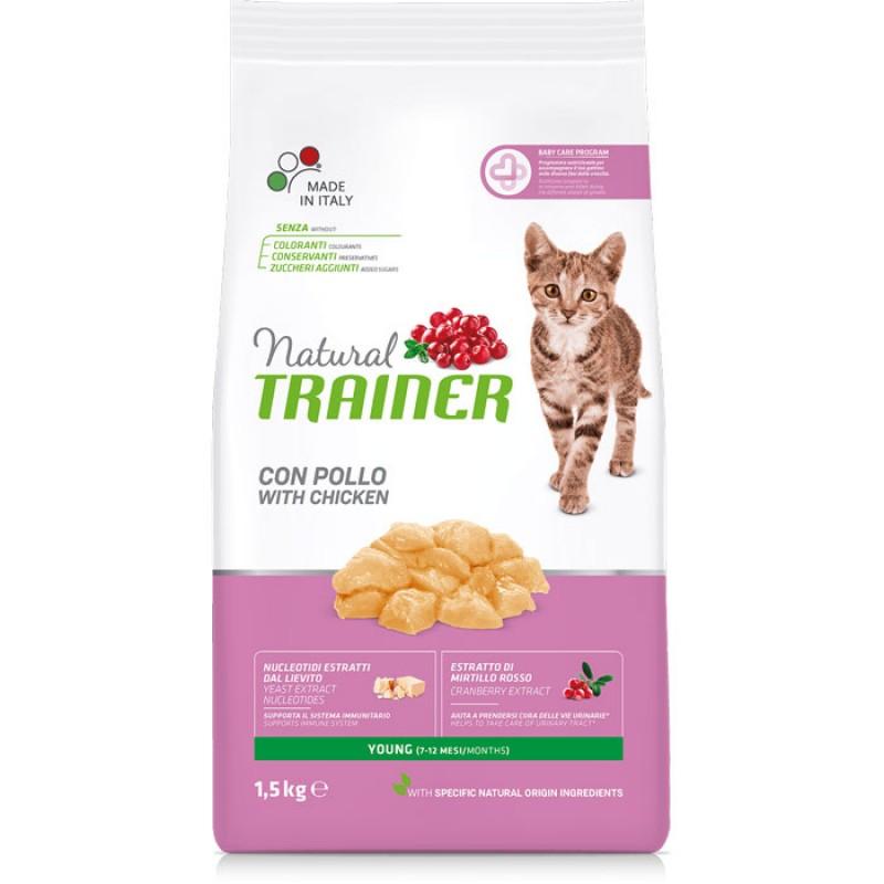 Сухой корм для кошек Trainer Natural Young Cat для молодых кошек от 7 до 12 месяцев 1,5 кг