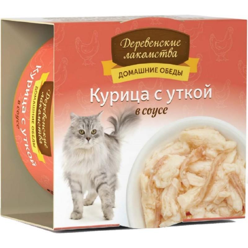 Влажный корм для кошек Деревенские Лакомства Курица с уткой в соусе 0,08 кг