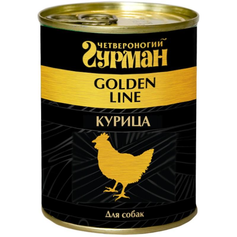 Влажный корм для собак Четвероногий Гурман Golden line Курица натуральная 0,34 кг