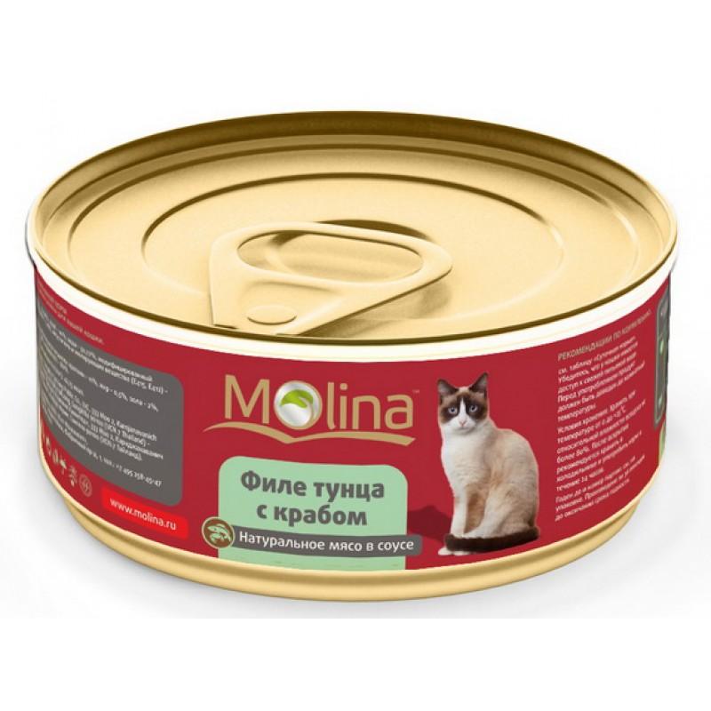 Влажный корм для кошек Molina Филе Тунца с Крабом в Соусе 0,08 кг