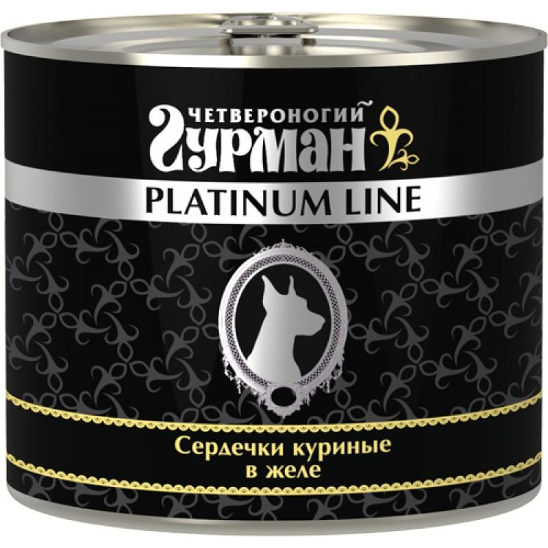 Влажный корм для собак Четвероногий Гурман Platinum line Сердечки куриные в желе 0,525 кг