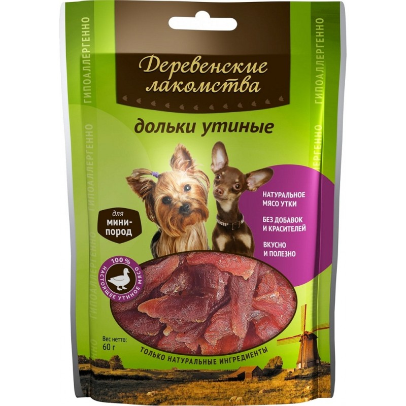 Лакомство для собак маленьких пород Деревенские Лакомства Дольки утиные 0,055 кг