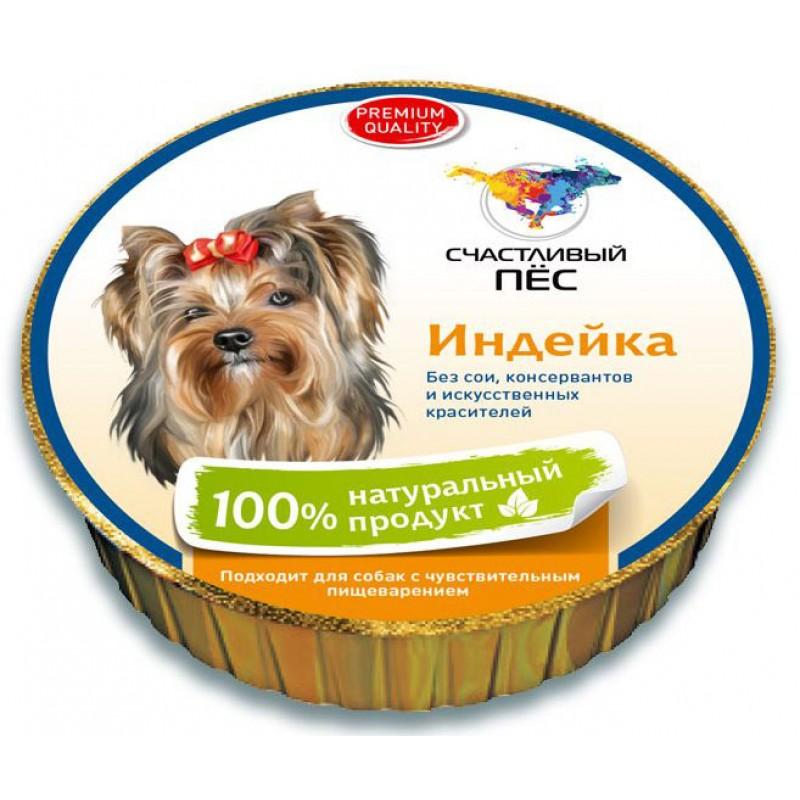 Влажный корм для собак Счастливый пес Индейка Паштет 0,125 кг