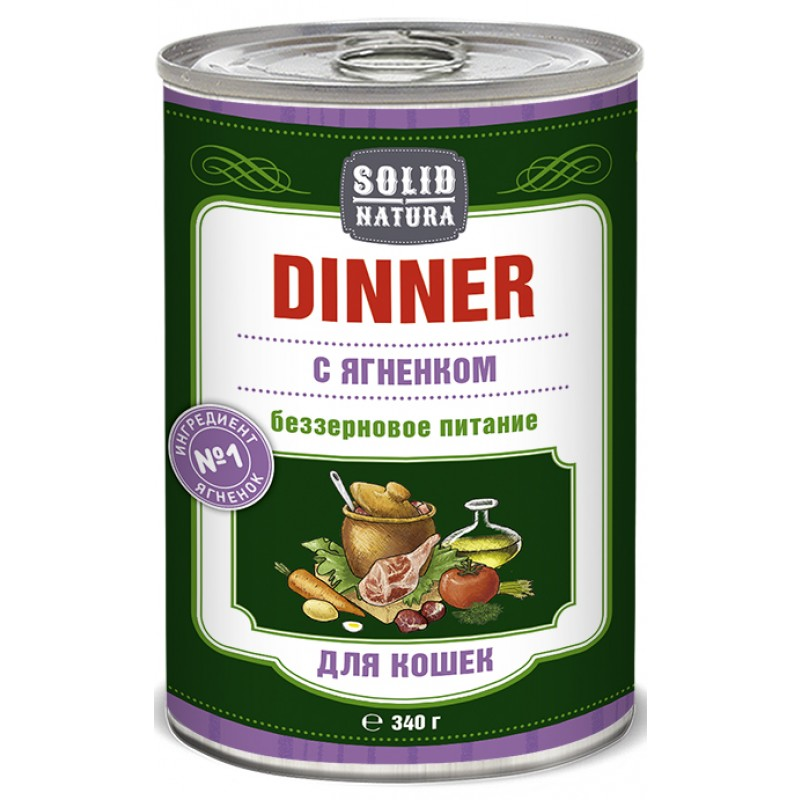 Влажный корм для кошек Solid Natura Dinner Ягненок 0,34 кг