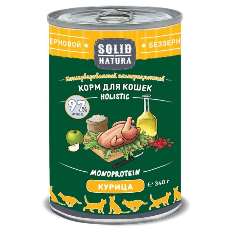 Влажный корм для кошек Solid Natura Holistic Курица 0,34 кг
