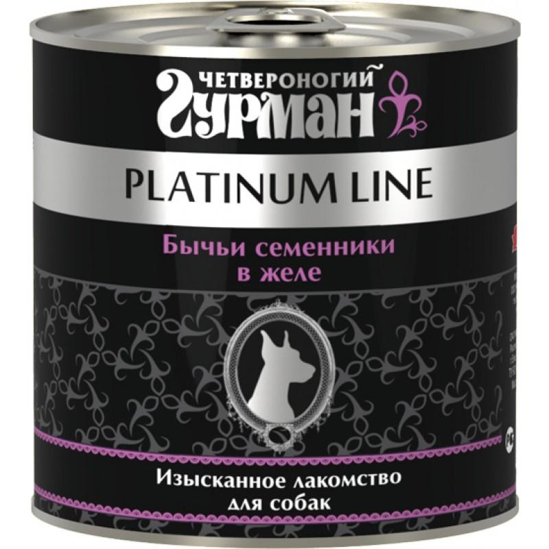 Влажный корм для собак Четвероногий Гурман Platinum line Бычьи семенники в желе 0,24 кг